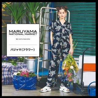 ケイタマルヤマ(KEITA MARUYAMA TOKYO PARIS)のGU ケイタマルヤマ パジャマ(パジャマ)