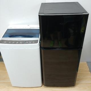 ハイアール(Haier)のコンパクトサイズ スリムタイプ 冷蔵庫 洗濯機(冷蔵庫)
