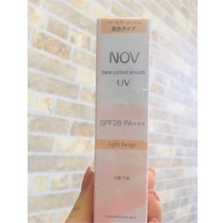 ノブ(NOV)のノブ ベースコントロールスムース UV ♪ライトベージュ(化粧下地)