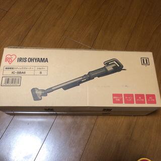 アイリスオーヤマ(アイリスオーヤマ)のお値下!! 極細軽量スティッククリーナー(掃除機)