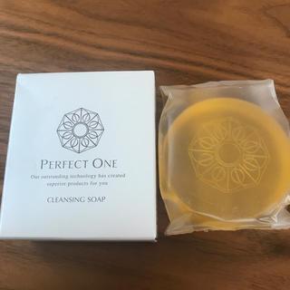 パーフェクトワン(PERFECT ONE)のジャスミン様専用 パーフェクトワン クレンジングソープ60g(洗顔料)