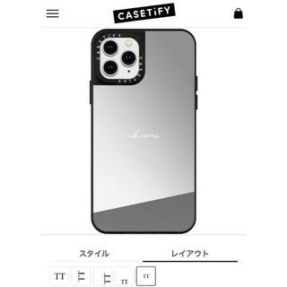 シー(SEA)のcasetify☆ケースティファイ☆ミラーケース新品・未使用(iPhoneケース)