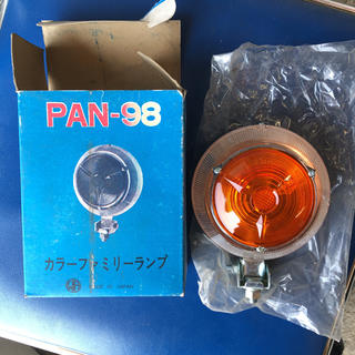 PAN-98 カラーファミリーランプ 新品(汎用パーツ)