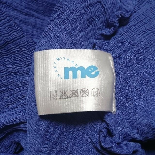ISSEY MIYAKE(イッセイミヤケ)のイッセイミヤケ ワンピース レディースのワンピース(ひざ丈ワンピース)の商品写真