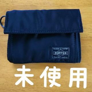 ポーター(PORTER)の【未使用】PORTER 財布 タンカー(折り財布)