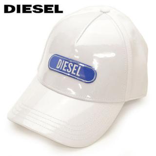 ディーゼル(DIESEL)のDIESEL ディーゼル キャップ ホワイト(キャップ)