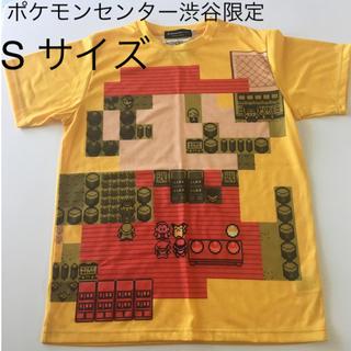 ニンテンドウ(任天堂)のポケモンセンター 渋谷 限定 Tシャツ S サイズ(Tシャツ/カットソー(半袖/袖なし))