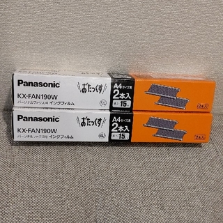 パナソニック(Panasonic)のおたっくす インクフィルム  3本(オフィス用品一般)