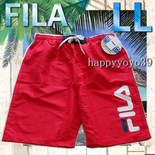 フィラ(FILA)の新品LL FILA 赤フィラ ロゴ紳士メンズ サーフパンツ水着ハーフパンツ海パン(水着)
