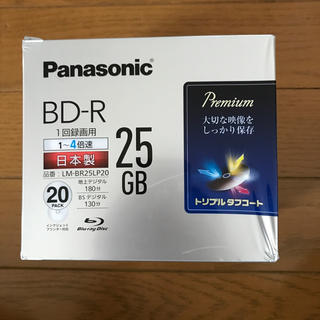 Panasonic - パナソニック 録画用BD-R 1回録画 25GB  20パック