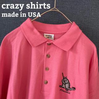 コムデギャルソン(COMME des GARCONS)のcrazy shirts クレイジーシャツ ポロシャツ USA MADE(ポロシャツ)