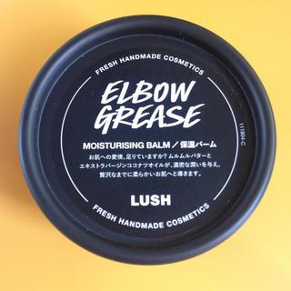 ラッシュ(LUSH)のLUSHの保湿バーム グリースモイスチャライジング 50g(フェイスクリーム)