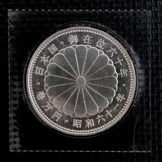 天皇陛下御在位六十年記念 1万円銀貨 純銀20.0g ブリスターパック入り(貨幣)