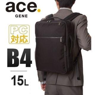 エースジーン(ACE GENE)の超安値/正規店■エースジーン[ガジェタブルCB]ビジネスリュックB4 15L 黒(ビジネスバッグ)