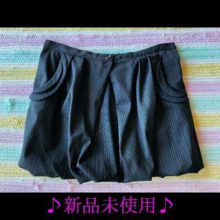 シェル(Cher)の【新品未使用】cher シェル バルーン スカート ミニ(ミニスカート)