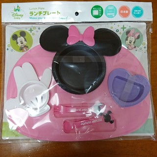 Disney - ミニーマウス ランチプレート