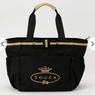 トッカ(TOCCA)の新品 トッカバンビーニ TOCCA マザーズバック 黒 (マザーズバッグ)