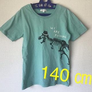 サンカンシオン(3can4on)の3can4on キッズ 半袖Tシャツ 140㎝ 男の子用 コットン綿100%(Tシャツ/カットソー)