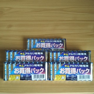 ミツビシ(三菱)の単4アルカリ乾電池 三菱(防災関連グッズ)
