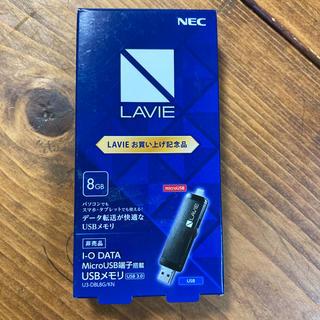 エヌイーシー(NEC)の新品未使用 NEC USB(PC周辺機器)