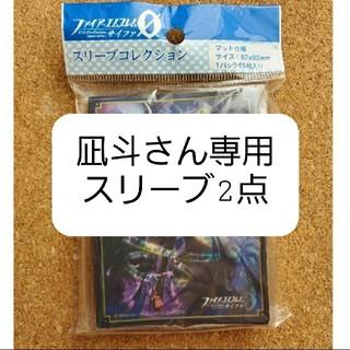 ニンテンドウ(任天堂)のファイアーエムブレムサイファ☆スリーブ2点(カードサプライ/アクセサリ)