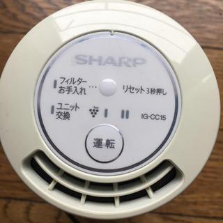 シャープ(SHARP)のプラズマクラスター25000(車内アクセサリ)
