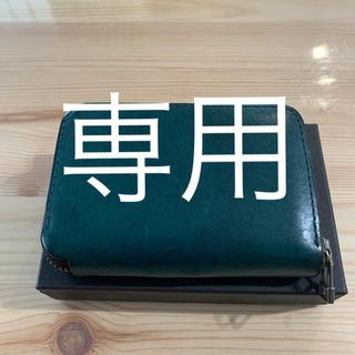 エムピウ(m+)のm+ エムピウ ゾンゾ zonzo (折り財布)
