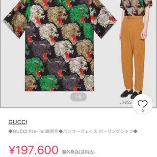 グッチ(Gucci)のGUCCI(その他)