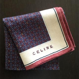 セリーヌ(celine)のセリーヌ 紳士用ハンカチ 完全保存版(ハンカチ/ポケットチーフ)