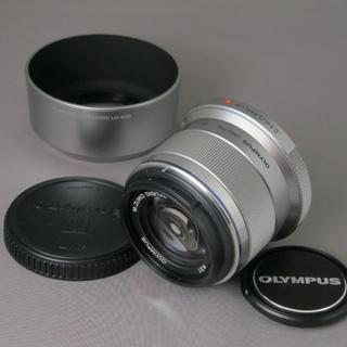 オリンパス(OLYMPUS)のオリンパス M.ZUIKO DIGITAL45mm F1.8(レンズ(単焦点))