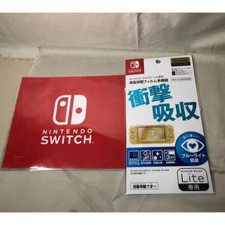 ニンテンドースイッチ(Nintendo Switch)のNintendo Switch Lite専用液晶保護フィルム ファイバークロス(保護フィルム)