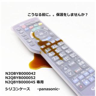 Panasonic - Panasonic ビエラ用 リモコンカバー
