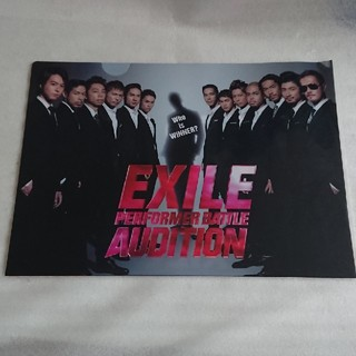 エグザイル(EXILE)のEXILE×コカ・コーラzero A4クリアファイル(クリアファイル)