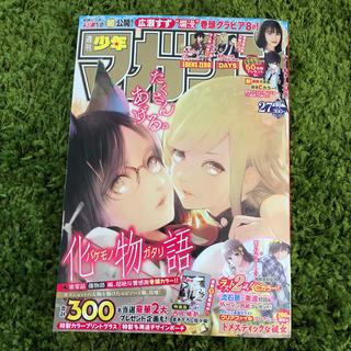 コウダンシャ(講談社)の少年マガジン NO.27(少年漫画)