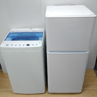 ハイアール(Haier)のシンプルデザイン ホワイト家電セット 冷蔵庫 洗濯機 (冷蔵庫)