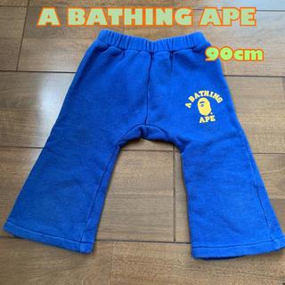 アベイシングエイプ(A BATHING APE)の【値下げ】BAPE KIDS エイプ モンキー パンツ  スウェット 90cm(パンツ/スパッツ)