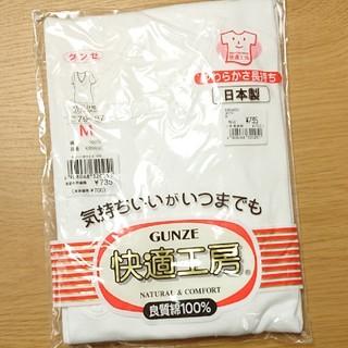 GUNZE - グンゼ レディース V型三分袖スリーマー  Mサイズ