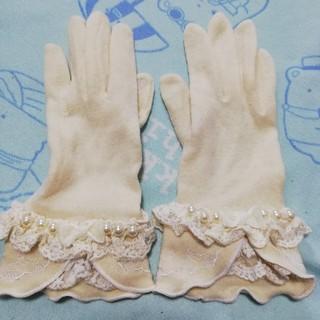 リズリサ(LIZ LISA)の美品 リズリサ 手袋 てぶくろ リボン オフホワイト クリーム(手袋)