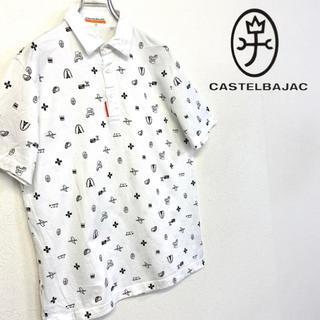 カステルバジャック(CASTELBAJAC)の美品 CASEL BAJAC 総柄ポロシャツ モノトーンカラー(シャツ)