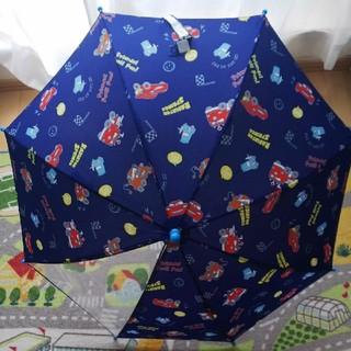 【新品】 カーズ 傘 45cm ①(傘)
