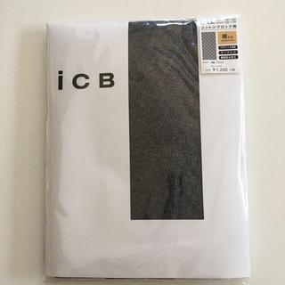 アイシービー(ICB)のICB タイツ(タイツ/ストッキング)