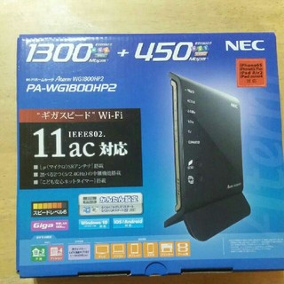 エヌイーシー(NEC)のWi-Fi ルーター NEC PA-WG1800HP2(PC周辺機器)