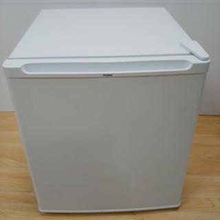 ハイアール(Haier)の冷蔵庫 1ドア 寝室 子供部屋 書斎に 2台目 電気代も安い(冷蔵庫)