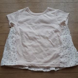 プティマイン(petit main)のプティマイン     ドット切り替えトップス100(Tシャツ/カットソー)