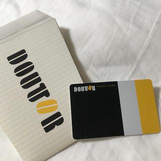 ドトール☆ブラックカード(フード/ドリンク券)