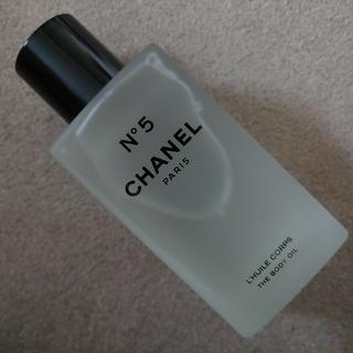 シャネル(CHANEL)のNo.5 ボディーオイル(その他)