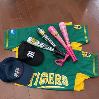 ハンシンタイガース(阪神タイガース)の阪神タイガース 応援グッズ セット(応援グッズ)