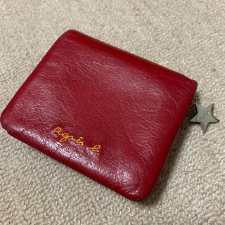 アニエスベー(agnes b.)のagnes b. 二つ折り財布(折り財布)