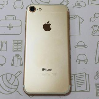 アイフォーン(iPhone)の【C】iPhone7/32/ソフトバンク(スマートフォン本体)