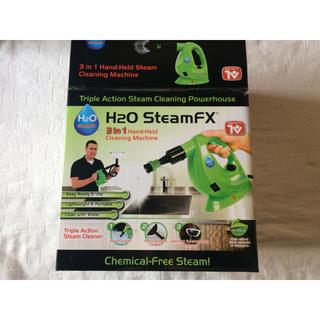 H2O SteamFX  と H2OスチームFX専用クリーニングセット(掃除機)